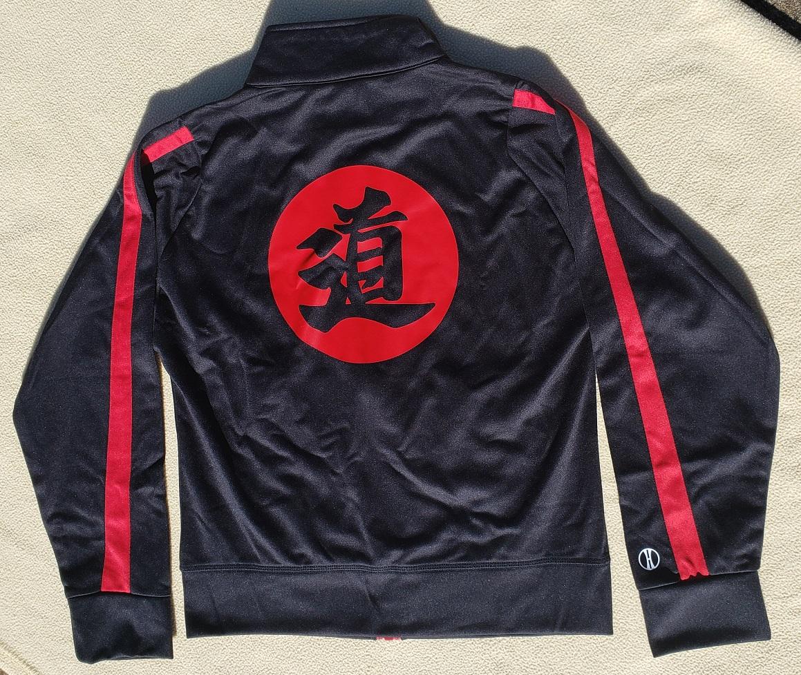 Vinyl jacket back